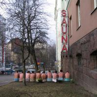 Сауна Harjutorin, Хельсинки, Финляндия. Фото: Piltti