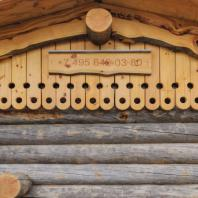 Баня на колесах. Артель «Данила, Макар и братья»